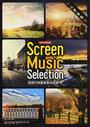 魅惑の映画音楽名曲選