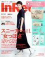 In Red (イン レッド) 2016年 06月号 [雑誌]