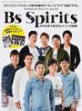 Bs Spirits