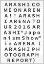 ARASHI COME ON ARENA!!