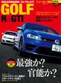 ニューカー速報プラス 第7弾 VOLKSWAGEN GOLF R&GTI