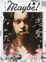 書籍と電子書籍のハイブリッド書店【honto】※旧オンライン書店bk1で買える「Maybe!」の画像です。価格は864円になります。