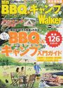 関西BBQ&キャンプWalker