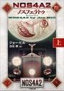 【期間限定価格】NOS4A2(上) -ノスフェラトゥ-