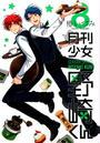 月刊少女野崎くん 8 (ガンガンコミックスONLINE)
