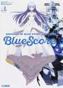 劇場版蒼き鋼のアルペジオ-アルス・ノヴァ-Blue Score