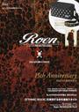 Roen produced by HIROMU TAKAHARA 15th Anniversary 2016 AUTUMN & WINTER