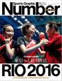 Number PLUS リオ五輪完全保存版 東京へと続く物語。 (Sports Graphic Number PLUS(スポーツ・グラフィックナンバープラス))