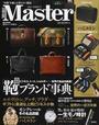 Mono Master