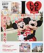 I Love東京ディズニーリゾート