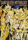 聖闘士聖衣MYTHOLOGY