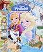 さがして!みつけて!アナと雪の女王 いつもオラフといっしょ