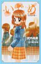 書籍と電子書籍のハイブリッド書店【honto】※旧オンライン書店bk1で買える「いじめ」の画像です。価格は756円になります。