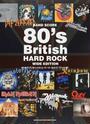 80年代ブリティッシュ・ハード・ロック