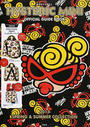 HYSTERIC MINI OFFICIAL GUIDE BOOK