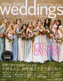 MARTHA STEWART weddings JAPAN