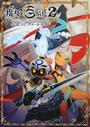 魔女と百騎兵2公式コンプリートガイド