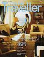 CRUISE Traveller