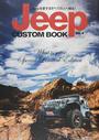 Jeep CUSTOM BOOK