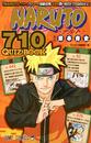NARUTO-ナルト-710 QUIZ BOOK