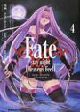 Fate/stay night〈Heaven's Feel〉