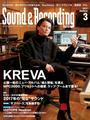 サウンド&レコーディング・マガジン 2017年3月号