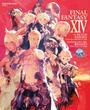 ファイナルファンタジーXIV: 新生エオルゼア オフィシャルコンプリートガイド