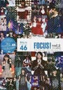 欅坂46FOCUS!
