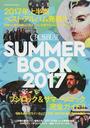 CROSSBEAT SUMMER BOOK