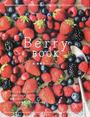 Berry BOOK