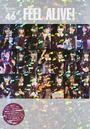 欅坂46FEEL ALIVE!