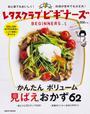 ラザニア レシピ フライパンの画像