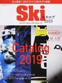 スキーカタログ
