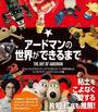 アニメ 映画 おすすめ 2015の画像