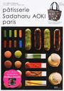 書籍と電子書籍のハイブリッド書店【honto】で買える「p?tisserie Sadaharu AOKI paris」の画像です。価格は2,035円になります。