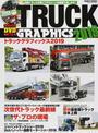 書籍と電子書籍のハイブリッド書店【honto】で買える「トラックグラフィックス」の画像です。価格は2,200円になります。
