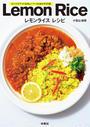 牛バラ肉 玉ねぎ レシピの画像