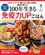 青肌豆 レシピの画像