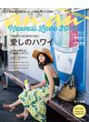 anan (アンアン) 2016年 7月6日号 No.2010