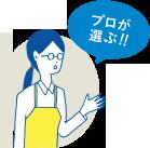 """honto""""エリスグリ""""の5冊"""
