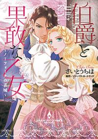 [Manga]Chiho Saito autograph sessions @ 丸善 丸の内本店 |  |  |