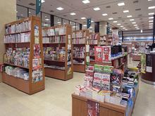ジュンク堂書店 広島駅前店