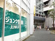 ジュンク堂 ロフト名古屋店 ロフト名古屋店
