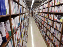 ジュンク堂書店 ロフト名古屋店