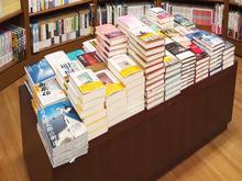 ジュンク堂書店 松戸伊勢丹店
