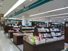 ジュンク堂書店 神戸さんちか店