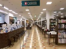 ジュンク堂書店 高松店