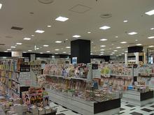 丸善 水戸京成店