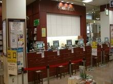 丸善 仙台アエル店