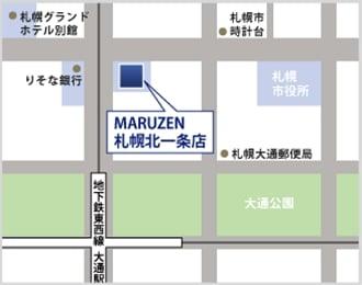 丸善 札幌北一条店 札幌北一条店